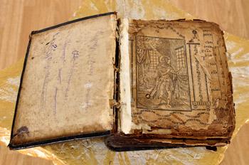Куплю старинные книги монета 3 рубля соболь 1995 цена