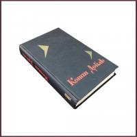 Собрание сочинений Конана Дойля в 8 томах