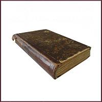 Слово, литературный сборник, выпуск IV