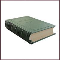 Собрание сочинений Лермонтова М.Ю. в 4 томах