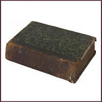 Полное собрание сочинений Григоровича Д.В. в 12 томах, т.7