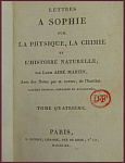 Lettres a Sophie, т.4