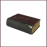 Полное собрание сочинений Писемского А.Ф., т.5